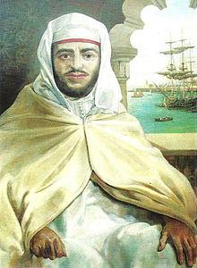 Morocco-MuhammadIII_(1)
